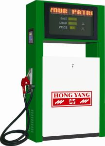 Electronic Fuel Dispenser pictures & photos