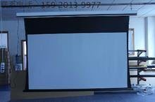Hide Class Electric Tab Tension Projector Screen (DHTTPS-007)