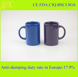 China Factory Supply 240ml Ceramic Mug for Promotion