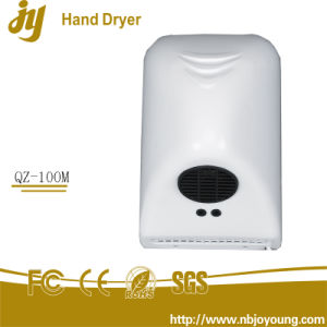 Automatic Electric Commercial Hand Dryer