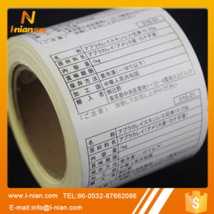 Custom Printing Waterproof Frozen Food Label Sticker