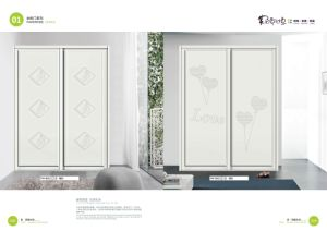 PVC Casement Door with Double Glass (yg-012) pictures & photos