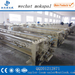 Jlh425 Cotton Air Jet Loom for Weaving Medical Gauze pictures & photos