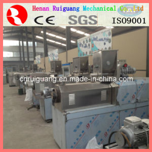 Pet Feed Pellet Machine (RG-DZ04)