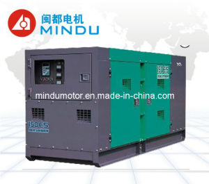 Silent/Canopy Type Diesel Generator with ATS