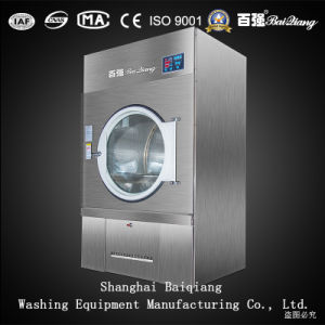 Steam Heating 15kg Fully-Automatic Industrial Laundry Drying Machine (Stainless Steel)