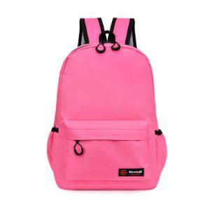 China Backpack Design 9c36ba0f54c9f