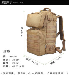 Large Size 100L Water-Proof Tactical Hiking Sports Military Backpack pictures & photos