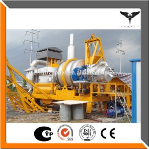 80 Tons Per Hours Small Mobile Asphalt Mixing Plant pictures & photos