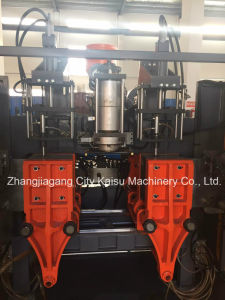 Extrusion Double Station Blow Moulding Machine pictures & photos