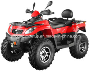 New Style 550cc 4X4wd ATV with EPA/EEC pictures & photos