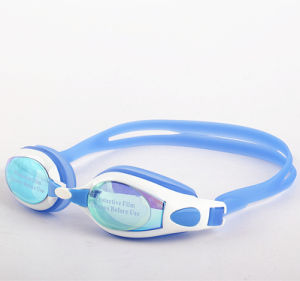 Adult Swimming Goggles (AF1000RG)