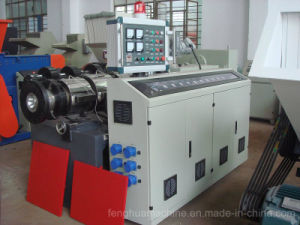 Professional Manufacturer of Double Screw Extruder Machine pictures & photos