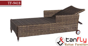 Outdoor Beach Rattan Wicker Creative Personalized Leisure Lounger