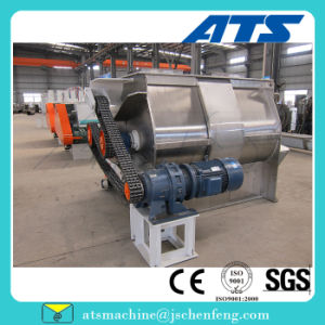 Low Price Commercial Animal Feed Mixer Machine pictures & photos