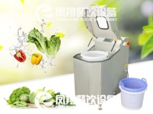 Fzsh-15 Vegetable Dehydratior Vegetable Dryer Vegetable De-Water Machine
