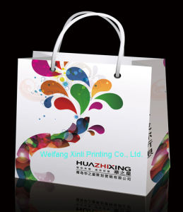 Promotion Bags (NO. SUNSHINE000196)