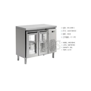 Commercial Cabinet