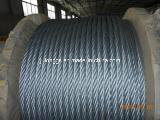 Electro. Galvanized Steel Wire Rope (6*37+FC) pictures & photos