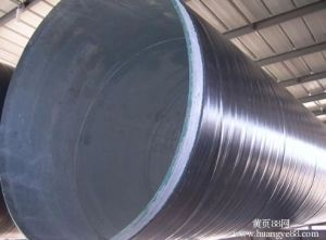 Anticorrosion Steel Pipes