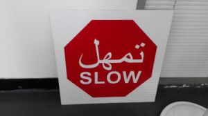 Road Safety Solar Arrow Traffic Sign pictures & photos