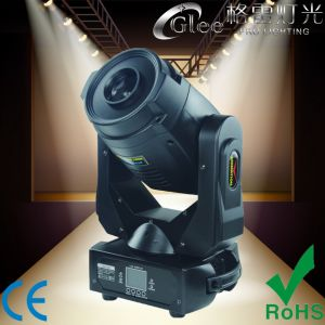 Professional 4W RGB Full Color Moving Head Laser Lighting
