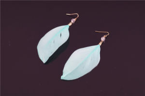 Fashion Shimmer Feather with Bead Earring