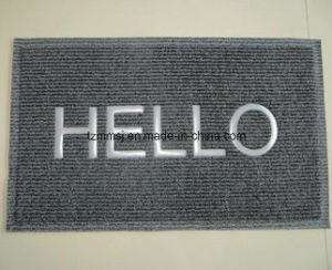 Eco-Friendly PVC Coil Foot Step Door Mat Non-Slip Mat pictures & photos