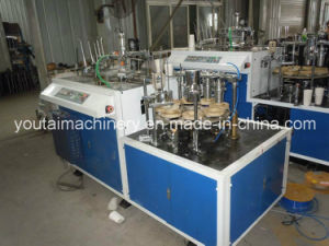 Full Automatic Double Wall Paper Cup Machine pictures & photos
