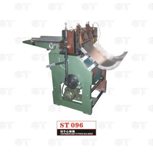 Center Board Slitter (ST096)