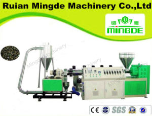 Sj-C90/100/110/120 Wind-Cooling Hot-Cutting Plastic Recycling Compounding Machinery pictures & photos