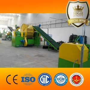 Waste Tire Cracker Mill, Waste Tire Recycling Machine