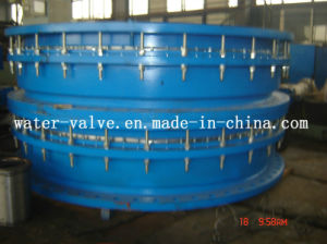Large Size Cast Iron /Ductile Iron Dismantling Joint
