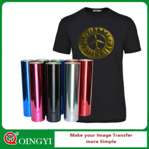 63f4ffd2 Qingyi Perfect Price and Quality of Metallic DIY Heat Transfer Vinyl for T- Shirt