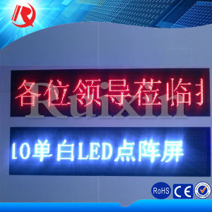 Waterproof IP65 Outdoor Semioutdoor Advertising Single White Color P10 LED Display Module pictures & photos