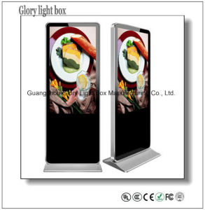 65′′ Digital Advertising Display pictures & photos