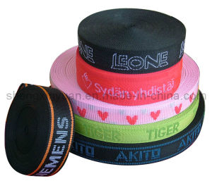 Colorful Jacquard Ribbon (S-008)