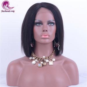 China Wholesale Human Hair Full Lace Wig Short Straight Natural Color China Human Hair And Hair Price