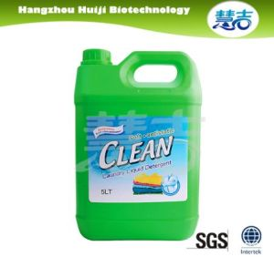 New Laundry Detergent Liquid Soap, Washing Detergent pictures & photos
