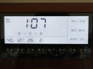 Graphic LCD Display for Washing Machine