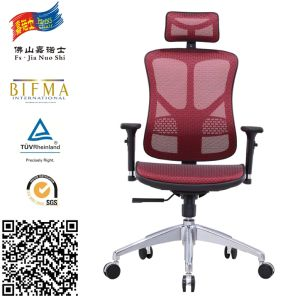 Swivel High Back Computer Chair For Staff Jns 526
