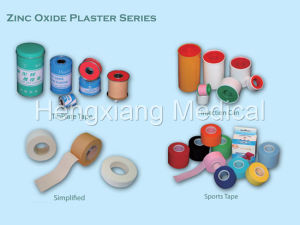 Zinc Oxide Surgical Adhesive Plaster (AT-007) pictures & photos
