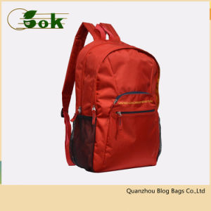 19 Inch Stylish Water Resistant Nylon School Backpacks with Laptop Sleeve 474b512450080