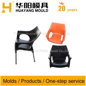 Plastic Chair Mould (HY035) pictures & photos