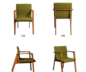 Oak Solid Wood Dining Chairs Modern Dining Chairs Computer Chairs (M-X2024) pictures & photos