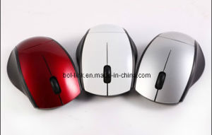 Portable 2.4GHz Wireless Optical Mouse (CYM-9008G)