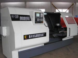 CNC Pipe Threading Lathe (HY-338F)