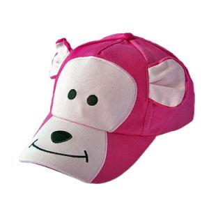596cf1ba6045 China 2019 Cute Kids Funny Hats, Cute Baseball Caps - China Kids ...