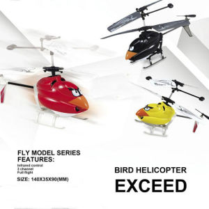RC Toy: Infrared Control (3 Channels Full Flight) Helicopter (66126)