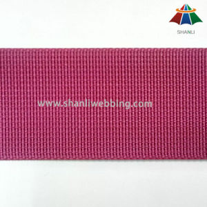 38mm Purplish Red Fine Grooved Nylon Webbing From China Manufacturer
